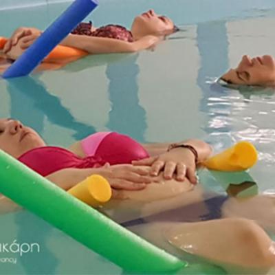 Aquanatal Yoga επίπεδο 1 | 03-05 Μαίου | Αθήνα Εκπαιδευτικό Σεμινάριο Διεθνούς Πιστοποίησης Birthlight