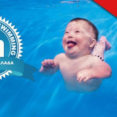 Special Baby Swimming - Ειδική Βρεφική Κολύμβηση (παιδιά με ειδικές ανάγκες & αναπηρίες) - Εκπαιδευτικό σεμινάριο Διεθνούς Πιστοποίησης Birthlight - Θεσσαλονίκη 2016